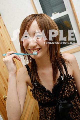 藤澤まお 歯磨き