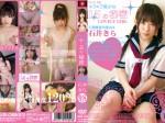 キラキラ美少女 15の秘密/石井きら/秘密レーベル